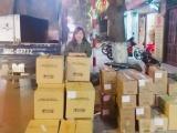 9x năng động kiếm hàng trăm triệu đồng mỗi tháng nhờ kinh doanh mỹ phẩm Linh Hương