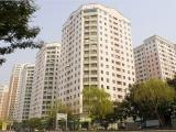 Hà Nội sắp khởi công xây dựng khu nhà ở thương mại tại quận Hoàng Mai