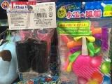 Thương hiệu Nhật Bản Komonoya: Nguồn gốc, chất lượng hàng hóa đánh đố người tiêu dùng?