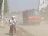 Hà Nội là một trong những thành phố ô nhiễm nhất trên thế giới