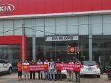 Thaco Trường Hải phản hồi về sự việc đại lý Kia Hà Đông bị 'tố' lừa đảo?