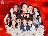 Đêm nhạc 'Lam Phương- Mùa thu yêu đương' sắp diễn ra ở Hà Nội