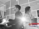 Hai nghệ sỹ tài năng Lưu Đức Anh và Nguyễn Ly Hương hội ngộ trong đêm nhạc song tấu Sáo-Piano