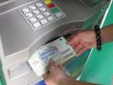 """ATM """"nhả"""" tiền chậm, hơn 50 người bị kẻ gian chiếm đoạt tiền"""