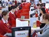 NHNN chấp thuận nguyên tắc phương án sáp nhập PGBank vào HDBank