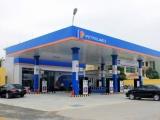 Petrolimex lãi thêm 1.000 tỷ đồng nhờ việc sáp nhập PGBank vào HDBank
