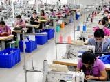 Môi trường kinh doanh Việt Nam được xếp hạng thứ 69/190 nền kinh tế