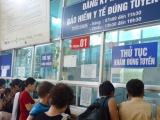 Từ hôm nay, hơn 80 triệu chủ thẻ BHYT sẽ hưởng nhiều chính sách mới