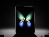 Samsung trình làng smartphone màn hình gập cùng bộ 3 Galaxy