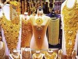 Giá vàng hôm nay 1/4: Giá vàng giảm sâu