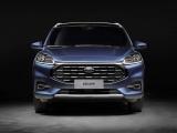 Ford sẽ ra mắt hơn 30 mẫu xe mới tại Trung Quốc