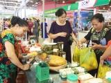 Hơn 600 gian hàng tham gia Hội chợ quốc tế OCOP năm 2019