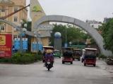 """Thanh Hóa: Xe điện không phép """"đại náo"""" ở Hải Tiến, nguyên nhân do đâu?"""