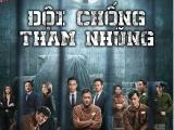 Điểm danh dàn soái ca TVB đình đám trong siêu phẩm phim hành động - hình sự Đội Chống Tham Nhũng