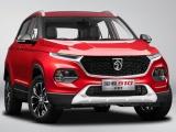 Baojun ra mắt SUV giá rẻ bất ngờ, khoảng trên 200 triệu