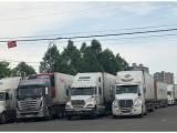 500 xe container thanh long ùn ứ tại cửa khẩu Lào Cai