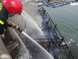Quảng Ngãi: Tàu cá chứa 30.000 lít dầu bốc cháy dữ dội