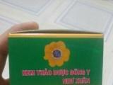 Đình chỉ lưu hành toàn quốc kem thảo dược đông y Như Xuân