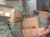 Nghệ An: Thu giữ hơn 1.000 đồ chơi nhập lậu