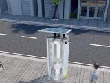 Đà Nẵng dự kiến lắp đặt 300 nhà vệ sinh thông minh