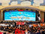 Lễ ra quân dự án Aria Vũng Tàu thu hút hàng trăm nhân viên KD tham dự