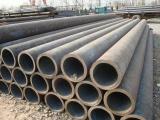 Canada ra thông báo về rà soát thuế đối với ống dẫn dầu từ Việt Nam