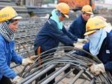 Hà Nội đặt mục tiêu tạo việc làm cho 156.000 lao động trong năm 2020
