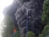 Bình Dương: Cháy lớn tại một công ty ở thị xã Bến Cát