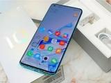 Xiaomi Mi 10 đẹp long lanh, giá khoảng 13 triệu đồng