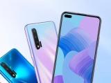 Dự kiến bộ ba Huawei Nova 7 sắp 'lên kệ'