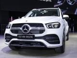 Triệu hồi 128 chiếc Mercedes-Benz GLE 2020 dính lỗi túi khí sau