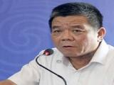 Truy tố loạt cựu lãnh đạo BIDV trong đại án Trần Bắc Hà