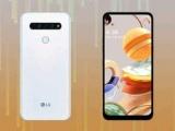 LG ra mắt smartphone giá rẻ tại Hàn Quốc