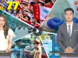 Bản tin cuối tuần (Số 77): Bóng đá Việt Nam thi đấu trở lại, cổ động viên được vào sân theo dõi