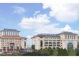 Thông tin tuyển sinh năm 2020 - Trường Đại học Kinh doanh và Công nghệ Hà Nội