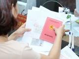 Luật Cư trú (sửa đổi): Việc bỏ sổ hộ khẩu có thể thực hiện được từ 1/7/2021?