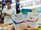 Để ngăn sim rác, người nạp thẻ trả trước phải nhập số CMND