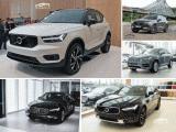 Gần 2,2 triệu xe Volvo bị triệu hồi trên toàn cầu