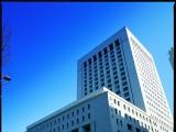 Tập đoàn Dai-ichi Life thành lập Văn phòng đại diện tại Hà Nội