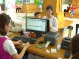 Quảng Ninh xây dựng chính quyền điện tử, đô thị thông minh