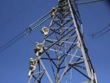 Xã hội hóa đường truyền tải điện: Tại sao không?