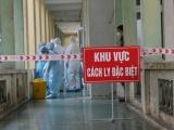 Bộ Y tế ra thông báo khẩn số 20