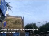 Bức tường cổ 600 tuổi từ thời nhà Minh đổ sập