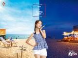 Tổng cục Du lịch Hàn Quốc tổ chức cuộc thi nhảy Yoona cover dance challenge
