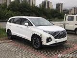 Hyundai Custo hoàn toàn mới chuẩn bị ra mắt