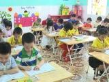 Thanh Hóa: Nghiêm cấm nhiều khoản thu trái quy định trước thềm năm học mới