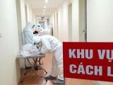 Hà Nội: Thêm 1 trường hợp dương tính SARS-CoV-2 tại quận Cầu Giấy