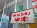 Hà Nội: Cách ly 44 người của công ty FPT tiếp xúc gần ca mắc Covid-19