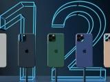 Apple chính thức thông báo ngày ra mắt iPhone 12