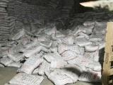 Bình Dương: Hàng trăm bao phân bón đổ sập, đè chết 2 công nhân